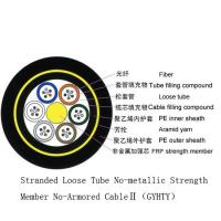 China 100% Core Filling Outside Plant Fiber Optic Cable Durable High Tensile Strength on sale