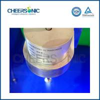 Portable Ultrasonic Glass Coating Spray For Flat Glass , Large Output  Manufactures