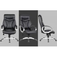 Comfortable Lumbar Support Office Chair High End Adjustable With PU Leather Manufactures