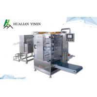 China Sus 316 Sachet Packaging Equipment Automatic For Ketchup Shampoo Paste Multi Line packing high efficiency on sale