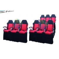 3 Persons / Set Motion cinema seat in one platform Manufactures