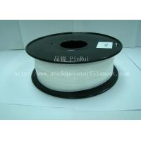 Quality Markerbot 3D Printer Consumables White Or Black POM Filament Or POM Material for sale