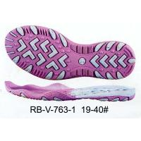 Rubber shoe soles for kids shoes from China