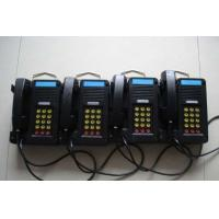 Quality BSJ Mine Explosion Proof Intrinsically Safe Mobile Phone for sale