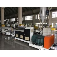 China HDPE PE LDPE PP PPR  PVC Plastic Pipe Extrusion Machine / Pipe Extrusion Line on sale
