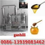 Honey Processing Machine Vacuum Type Manufactures