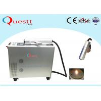 Lazer Cleaning Machine for Metal and Nonmetal Mopa Fiber 100W Rust Laser Remover Manufactures