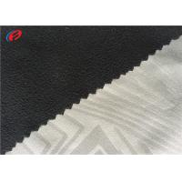 China Warm Polar Fleece TPU Coated Fabric Polyester Composite Fabric For Winter Colth on sale