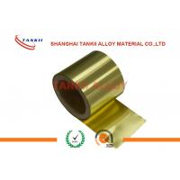 Quality Cu Zn Alloy Flexible Copper Strip Thickness 0.01 - 2.5mm With High Strength for sale