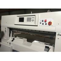Computer program paper guillotine paper sheet cutter paper trimmer Manufactures