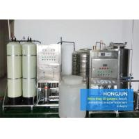 Reliable Commercial Drinking Water Purification Systems , Ro Water Treatment Plant