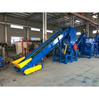 PP PE Films Strand Plastic Pelletizing Machine Single Screw Double Stage Pull Strap Manufactures