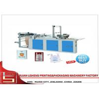 one line bag forming machine with Computer control system , Shopping Plastic Bag Making Machine Manufactures