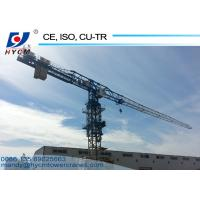 Factory in Shandong China Good Quality Construction Topless Tower Crane 32Ton Manufactures