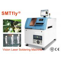300*300 Automatic Pcb Soldering Machine Laser Welding System 0.3mm Spot Size Manufactures