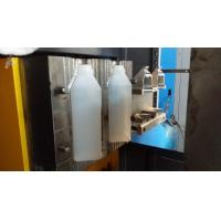 Blue Automatic Extrusion Blow Molding Machine Making PE / PVC Containers Manufactures