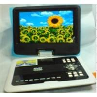 China 9.5 inch portable dvd player with TFT LCD screen silver without any logo any name on sale