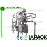 China 3KW Dried Fruit Bag Packing Machine Form Fill Seal For Gusseted Bag on sale