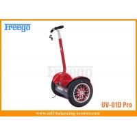 LCD Screen E Balance Scooter , 2 Wheel Stand Up Electric Scooters Manufactures