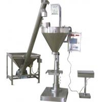 Vertical Semi-Automatic Packing Machine for Coffee Powder / Milk , Feeding Elevator Manufactures