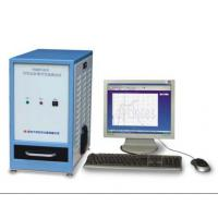 Durable Textile Testing Equipment , Fabrics UV Prevention Performance Tester Transmittance Manufactures