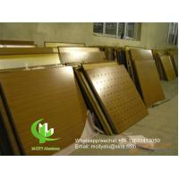 perforated 2mm aluminum cladding panel with pvdf finish for facade curtain wall solid panel single panel Manufactures