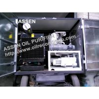 Fully enclosed type Insulating Oil Purifier System Machine,HV Oil Purifying Equipment Manufactures