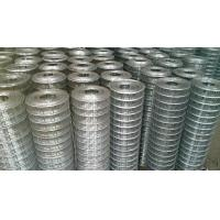 1/4 X 1/4 Building Reinforcing Welded Steel Mesh Hot Dipped Galvanized / Electrogalvanized Manufactures