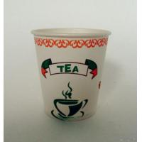 Paper Coffee Cup Of Various Design And Size Sale Manufactures