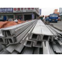 China AISI ASTM 304 304L 316 321 410 430 Stainless Steel C Channel U Channel Bar / Beam on sale