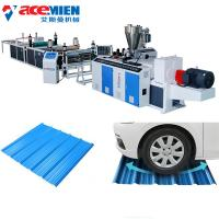 Durable Corrugated Roof Sheet Making Machine For PVC Corrugated Wave Colored Roof Tile Manufactures