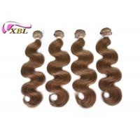 "Color 6 Colored Hair Weave Wet And Wavy Indian Human hair  Extensions 12"" - 26"" Manufactures"