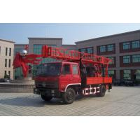 Portable Truck Mounted Water Well Drilling Rig Hole Depth 300m - 600m Manufactures