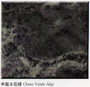Verde Alpi Stone Aluminum Composite Panel Interior Wall Manufactures