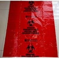 China Biohazard Waste Bags, Biohazard Garbage, Waste Disposal Bag, Blue bags, sacks on sale