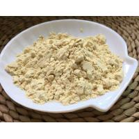 Nutritional Supplement Powder Glycine Food Additive 56-40-6 Manufactures