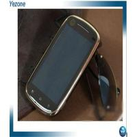 2011 hot sell mobile phone housing for motorola xt880 Manufactures