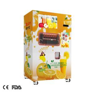 China green healthy fresh fruit juice vending machine freshly squeezed orange juice vending machine on sale