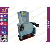 Ergonomic Headrest Cinema Theater Chairs With Pushing Back And Soft Seat Manufactures