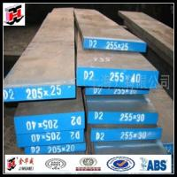 Forged Alloy Tool Steel Flat Bars D2 Manufactures