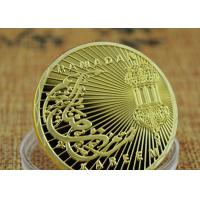 3D Raised Baked Enamel Military Medal , Arab Culture Commemorative Gold Coin Manufactures