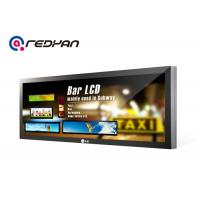 1 / 2 Cut 32 Inch HD Stretched LCD Display For Bus Station , RS2 Windows OS Manufactures
