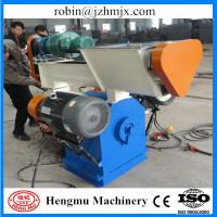 China Global used well working many sizes china factory homemade wood pellet machines for sale on sale