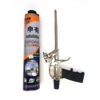 B2 Rating Fire Retardant Pu Foam , Liquid Foam Spray For Door And Window Frames Manufactures