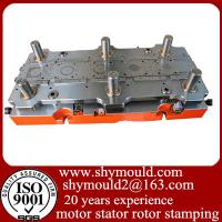 Motor lamination interlocked core stamping die/mould/tool Manufactures