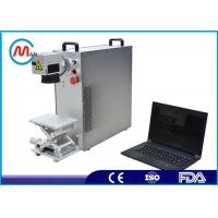 30w High Capacity Co2 Laser Marking Equipment For Wood / Bamboo Air Cooling Type Manufactures