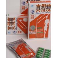 Botanical Healthy Zhendeshou Herbal Loss Fat Product Slimming Capsule  Made In China 100% Original Manufactures