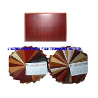 Buy cheap MDF Deocrative Foils from wholesalers