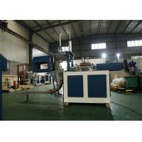 China Single / Double PE Coated Paper Container Making Machine 1549 X 720 X 1500mm on sale