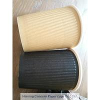Embossing Double Walled Disposable Coffee Cups , Black Color Small Paper Cups Manufactures